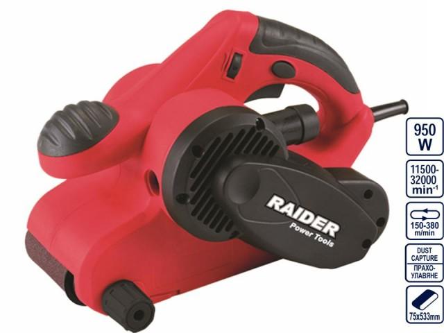 RAIDER 043105 - ШЛАЙФ ЛЕНТОВ RD-BS06, 75х533mm, 950W