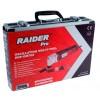 RAIDER 050116 -МНОГОФУНКЦИОНАЛЕН ИНСТРУМЕНТ RDP-OMT02, 360W