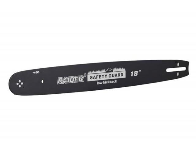 """RAIDER 139964 - ШИНА ЗА ВЕРИЖЕН ТРИОН (ЕЛЕКТРИЧЕСКА РЕЗАЧКА) RD-GCS, 18"""" (450mm), 0.325"""", 1.5mm, 72 звена"""