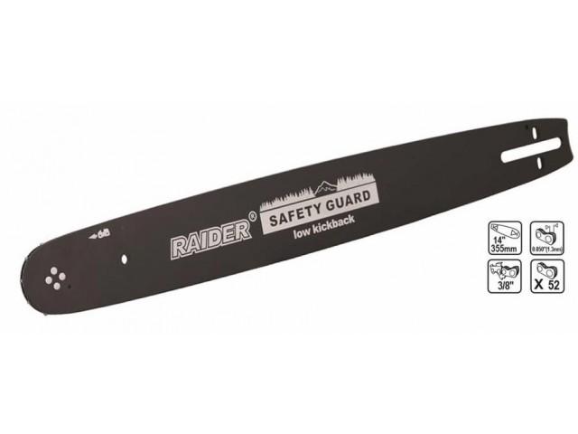 RAIDER 141307 - ШИНА ЗА ВЕРИЖЕН ТРИОН RD-ECS14