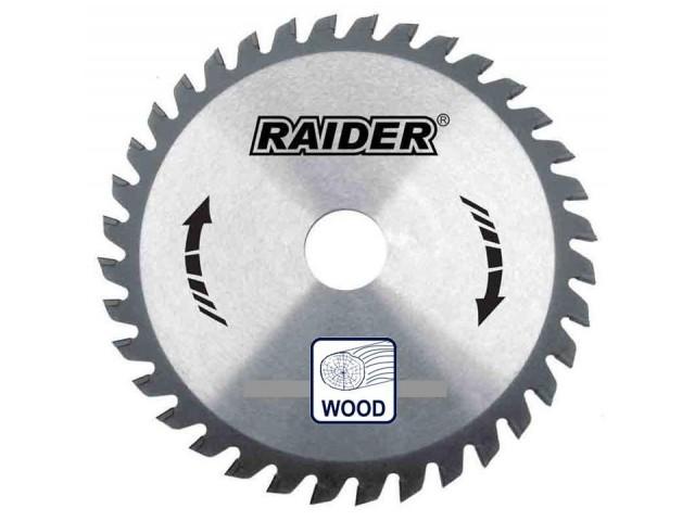 RAIDER 163126 - ДИСК ЗА ЦИРКУЛЯР 315х40Тх30.0mm RD-SB26