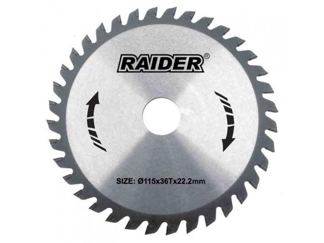 RAIDER 163112 - ДИСК ЗА ЦИРКУЛЯР 400x56Tx30.0mm RD-SB12