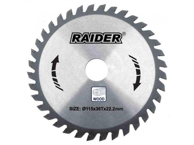 RAIDER 163114 - ДИСК ЗА ЦИРКУЛЯР 254х60Tх25.4mm RD-SB14