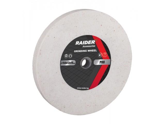 RAIDER 165121 - ДИСК ЗА ШМИРГЕЛ ø200 x 20 x ø16 mm, бял, Р60