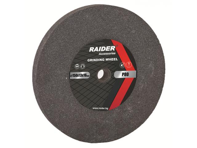 RAIDER 165124 - ДИСК ЗА ШМИРГЕЛ ø200x40xø20mm сив Р60