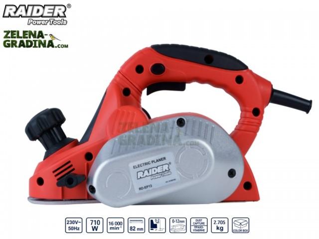RAIDER 055105 - Електрическо ренде RAIDER RD-EP13, Мощност: 710 W