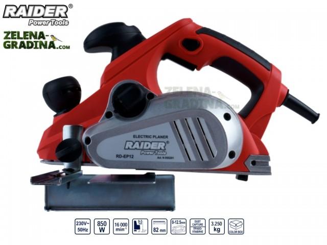 RAIDER 055201 - Електрическо ренде RAIDER RD-EP12, Мощност: 850 W