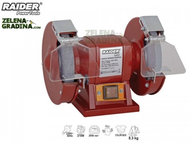 RAIDER 061103 - Шмиргел RAIDER RDP-BG02, Мощност: 370 W, Размери на диска: 200х20х16 mm