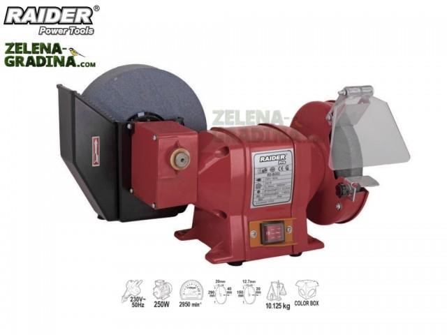 RAIDER 061104 - Шмиргел редукторен RAIDER RDP-BG03, Мощност: 250 W