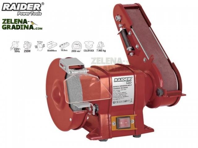 RAIDER 061105 - Шмиргел с лентов шлайф RAIDER RDP-BG05, Мощност: 250 W