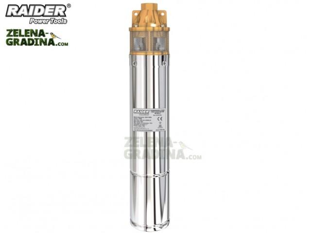 RAIDER 070148 - Водна дълбочинна помпа за чиста вода RAIDER RD-WP41, Мощност: 750 W, Напор: 60 m, Дебит: 40 l/min