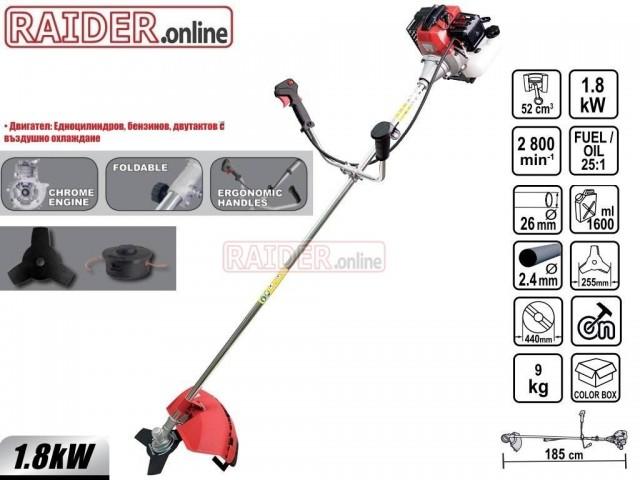 """RAIDER 075534 - Бензинова коса с нож и корда """"RAIDER RD-GBC14"""", Мощност: 1.8 kW (2.41 к.с.), Хромиран двигател с обем: 52 cm3"""