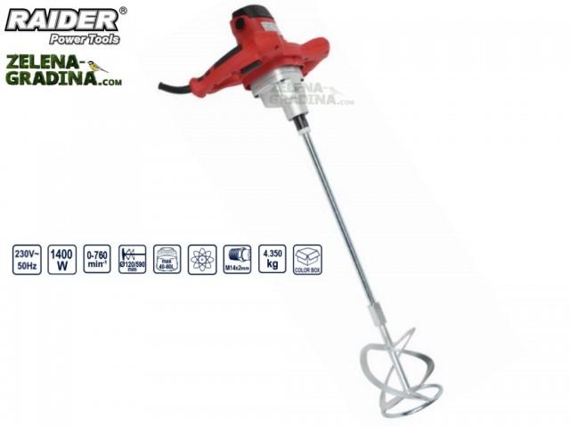 RAIDER 078502 - Миксер за строителни разтвори RAIDER RD-HM04B, Мощност: 1400W, Регулируеми обороти: 0-760 min-1