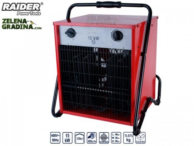 RAIDER 078805 - Електрически калорифер RAIDER RD-EFH15, Мощност: 15 kW