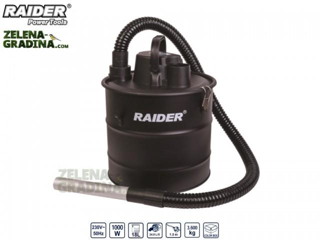 RAIDER 090304 - Прахосмукачка за пепел RAIDER RD-WC02, Мощност: 1000W, Обем на съда: 18L