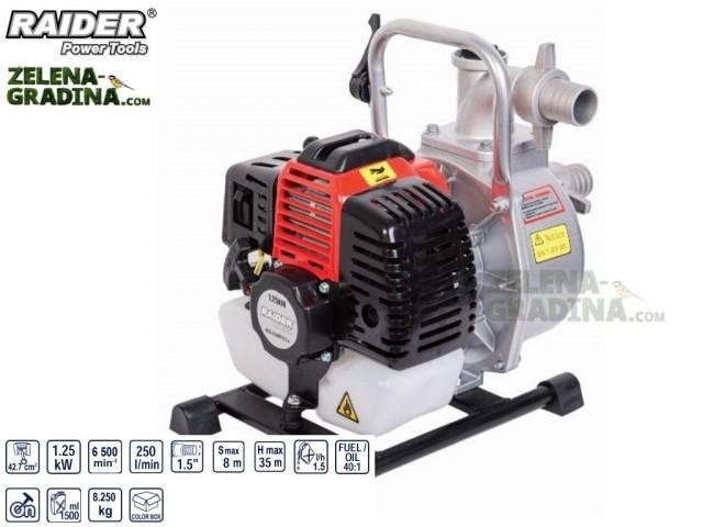 RAIDER 092101 - Бензинова водна помпа RAIDER RD-GWP03J, Мощност: 1,6 kW, Максимална височина на изпомпване: 20 m, Максимална дълбочина на изпомпване: 8 m, Максимален дебит: 317 l/min