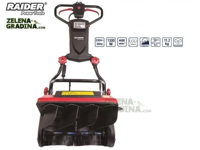 RAIDER 095106 - Електрически снегорин RAIDER RD-ST02, Мощност: 1300 W, Работна ширина: 40 cm,  LED-фар