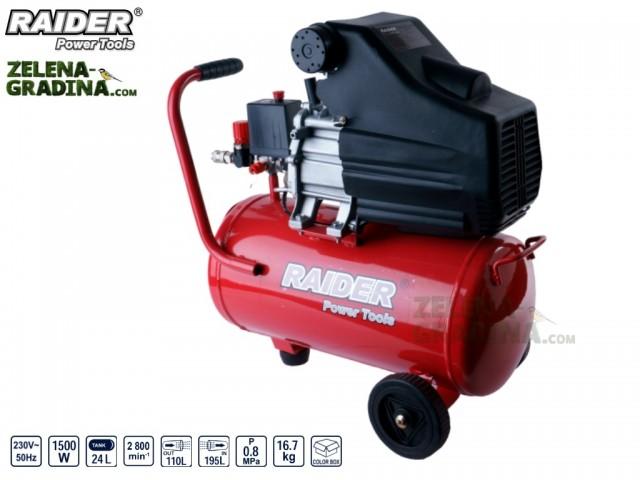 RAIDER 120103 - Компресор RAIDER RD-AC01A, Обем на резервоара: 24L, Мощност: 1.5 kW, Максимално налягане: 0,8 MPa