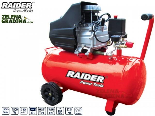 RAIDER 120105 - Компресор RAIDER RD-AC02, Обем на резервоара: 50 L, Мощност: 1.5 kW, Максимално налягане: 0,8 MPa, Дебит на въздуха: 110 l/m