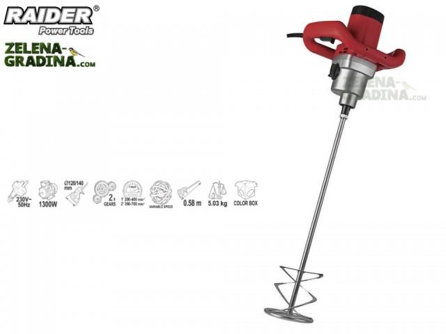 RAIDER 129953 - Миксер за строителни разтвори RAIDER RDP-HM01, Мощност: 1300W, Две скорости