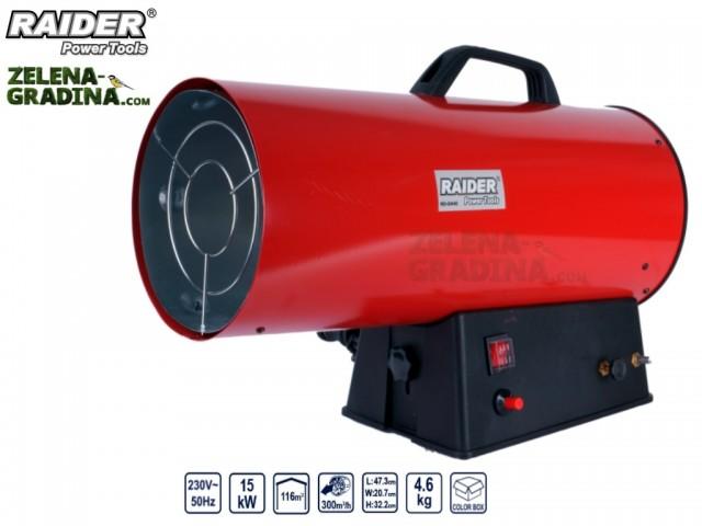 RAIDER 129973 - Газов калорифер RAIDER RD-GH15, Мощност: 15 kW