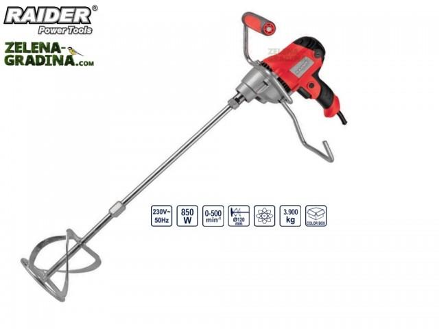 RAIDER 129999 - Миксер за строителни разтвори RAIDER RD-HM02, Мощност: 850W, Регулируеми обороти: 0-500 min-1