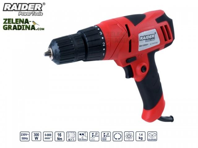 RAIDER 073102 - Електрически кабелен винтоверт RAIDER RD-CDD01, Мощност: 300W, Дължина на кабела: 6,0 m